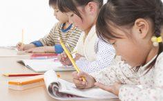 学習机を効率よく使う術