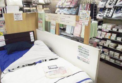 桐生店3F3